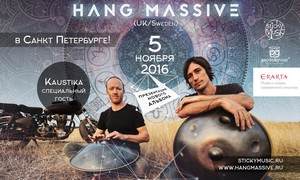Hang Massive (UK|Sweden) - СПБ - live