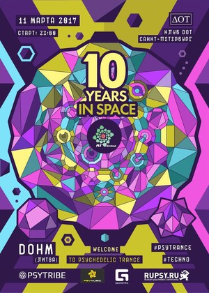 NT Group - 10 Years in Space - 11.03.17 - Dohm (Lithuania) @DОТ